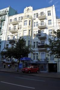 Квартира Шота Руставели, 29, Киев, A-104904 - Фото 20