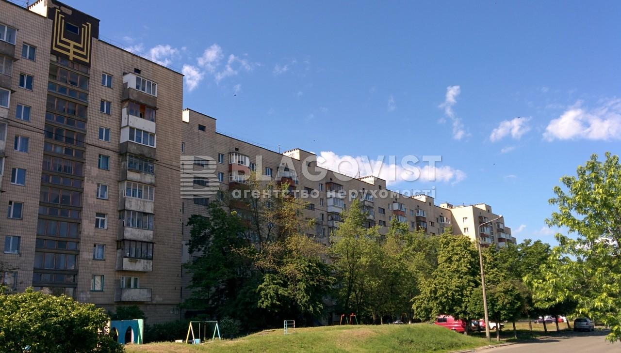 Квартира C-102711, Шухевича Романа просп. (Ватутина Генерала просп.), 22, Киев - Фото 1