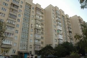 Квартира Шмидта Отто, 26б, Киев, Z-1404657 - Фото