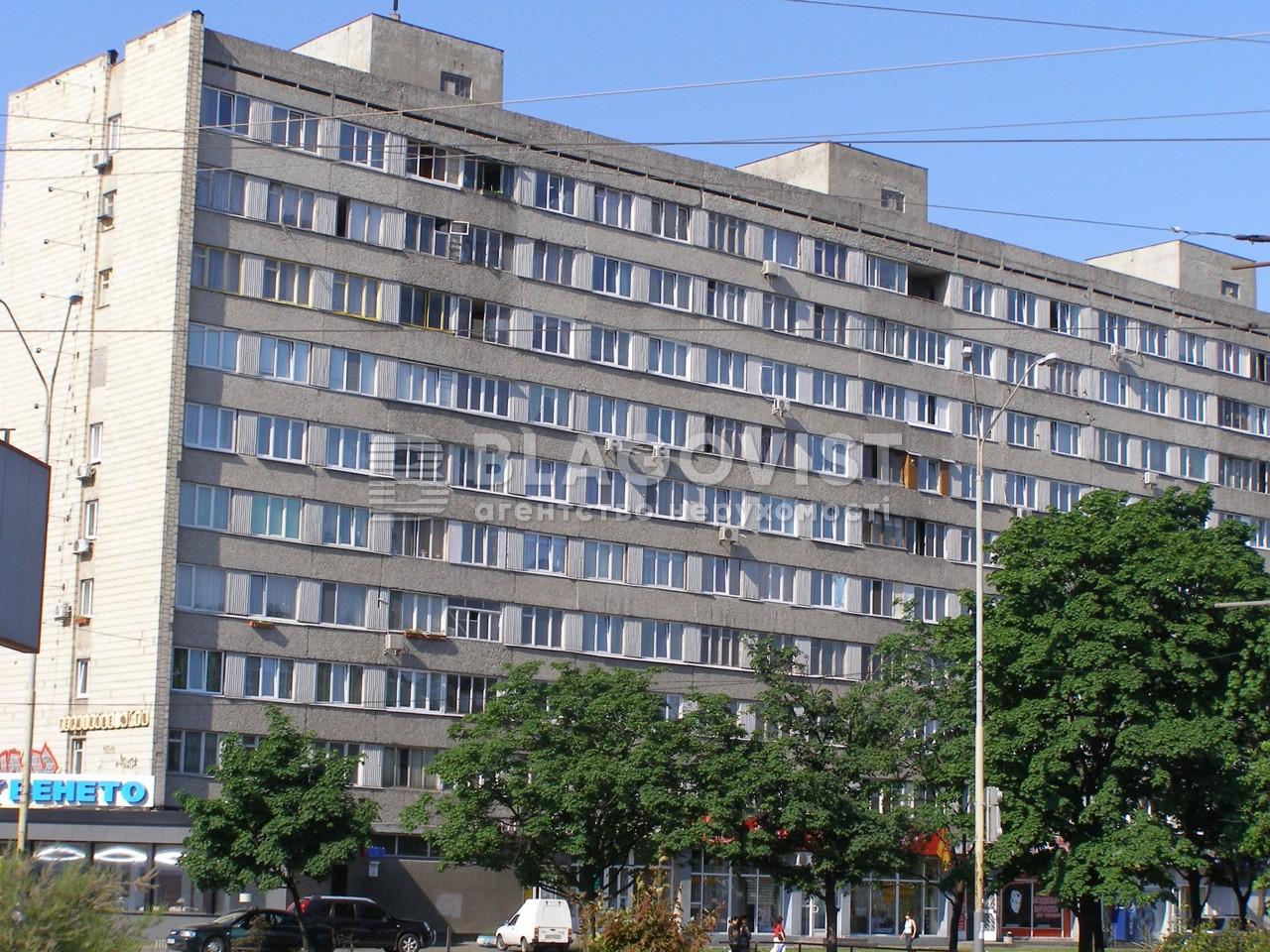 Квартира G-32359, Харьковское шоссе, 2, Киев - Фото 1