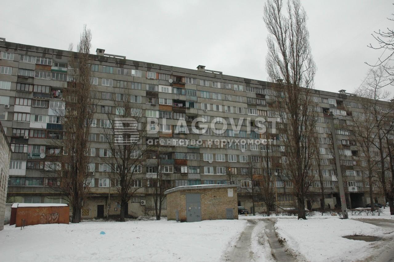 Квартира G-32359, Харьковское шоссе, 2, Киев - Фото 3