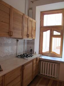 Квартира Межигорская, 30, Киев, F-35745 - Фото 12