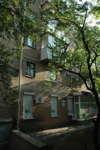 Квартира D-32112, Неманская, 6, Киев - Фото 2