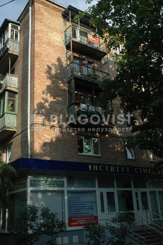 Квартира D-32112, Неманская, 6, Киев - Фото 1
