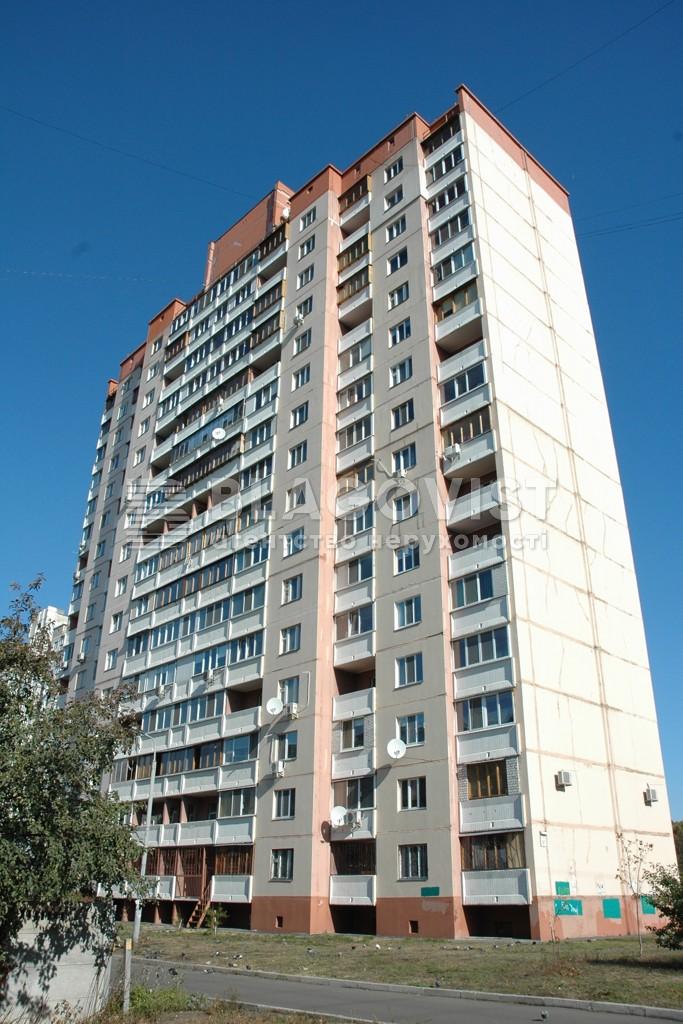 Квартира F-39937, Автозаводская, 61, Киев - Фото 1