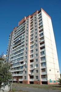 Квартира Автозаводская, 61, Киев, F-39937 - Фото1