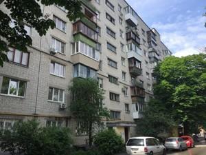 Квартира Сім'ї Ідзіковських (Мішина Михайла), 25, Київ, P-22990 - Фото