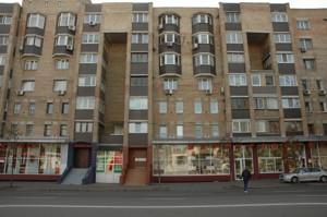 Офис, Оболонская, Киев, E-16590 - Фото 4