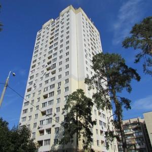 Квартира Поліська, 28б, Київ, H-45963 - Фото
