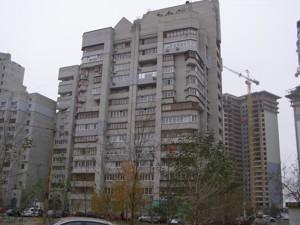 Квартира Княжий Затон, 14г, Киев, Z-504549 - Фото