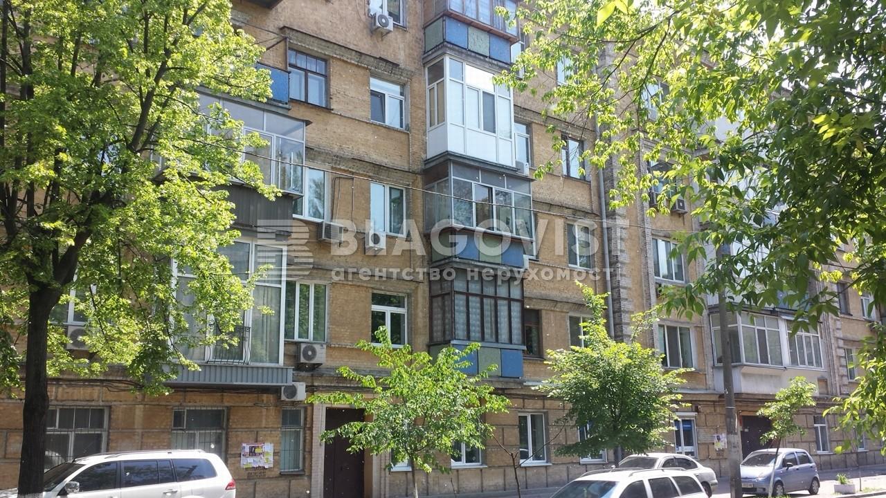 Квартира A-112331, Довнар-Запольского Митрофана, 4, Киев - Фото 2