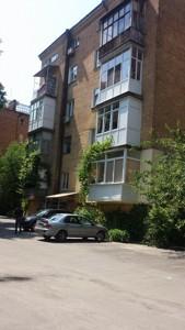 Квартира Довнар-Запольского Митрофана, 4, Киев, X-21260 - Фото 10