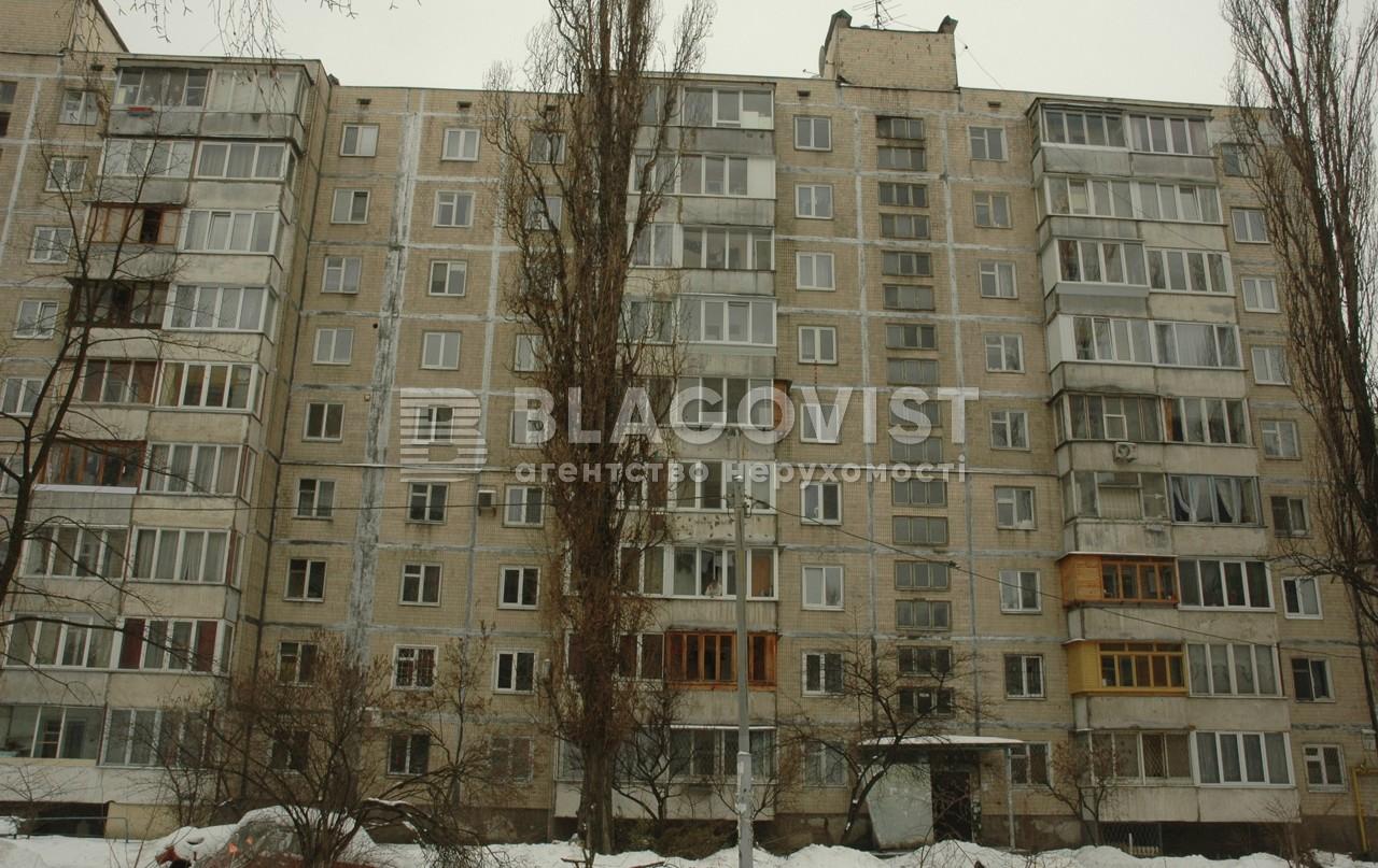 Квартира R-32737, Окипной Раиcы, 7а, Киев - Фото 2