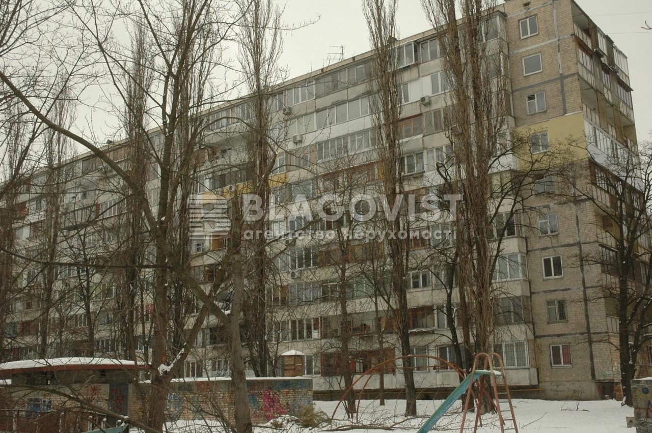 Квартира R-32737, Окипной Раиcы, 7а, Киев - Фото 3