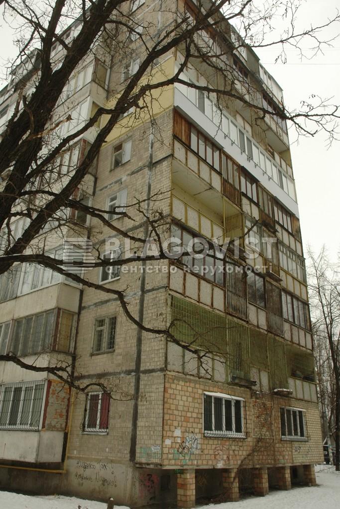 Квартира R-32737, Окипной Раиcы, 7а, Киев - Фото 4