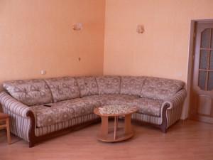 Квартира Институтская, 24/7, Киев, C-102600 - Фото 6