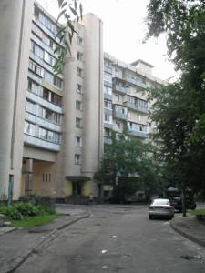 Квартира Правды просп., 96а, Киев, F-42653 - Фото1