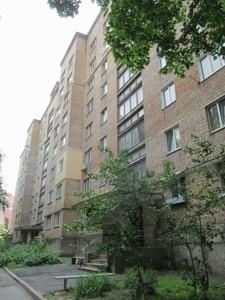 Квартира C-99809, Львівська, 51, Київ - Фото 3
