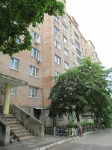 Квартира C-99809, Львівська, 51, Київ - Фото 4