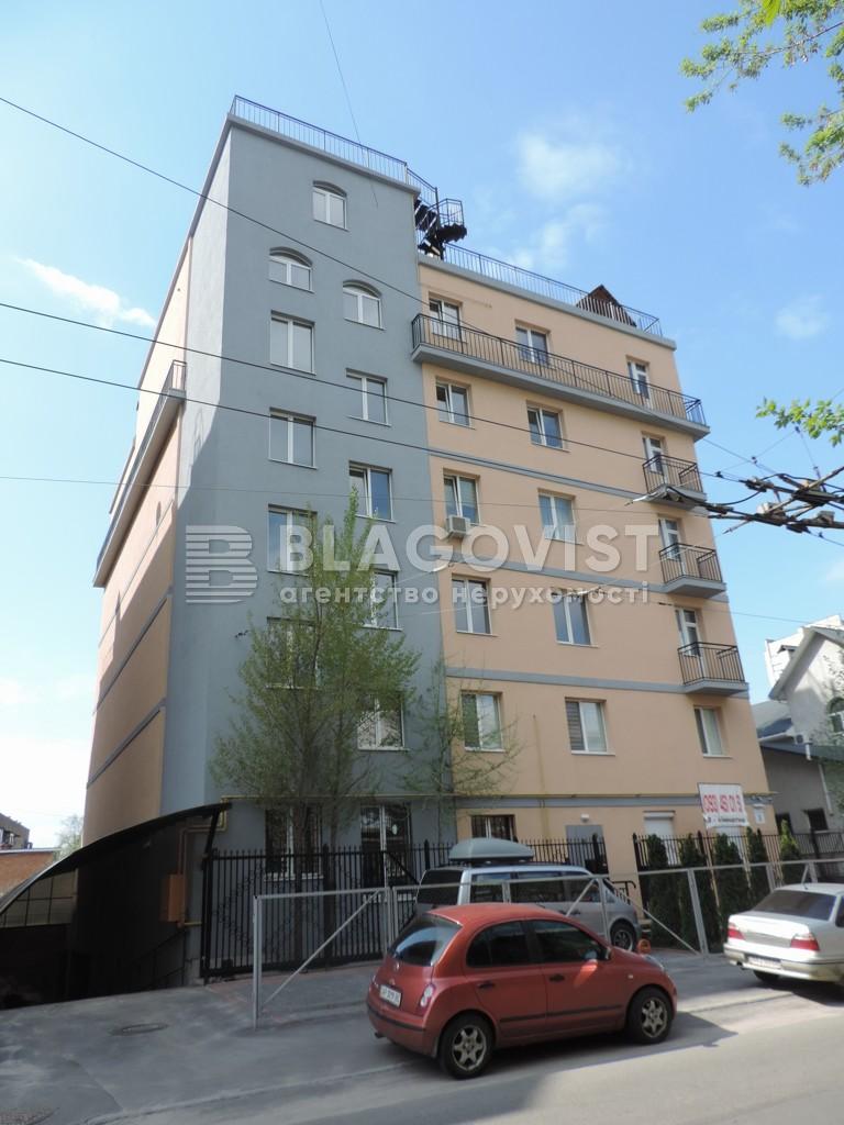 Будинок, D-27141, Вавилових, Київ - Фото 2