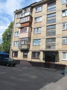 Квартира Російська, 52/16, Київ, Z-609358 - Фото