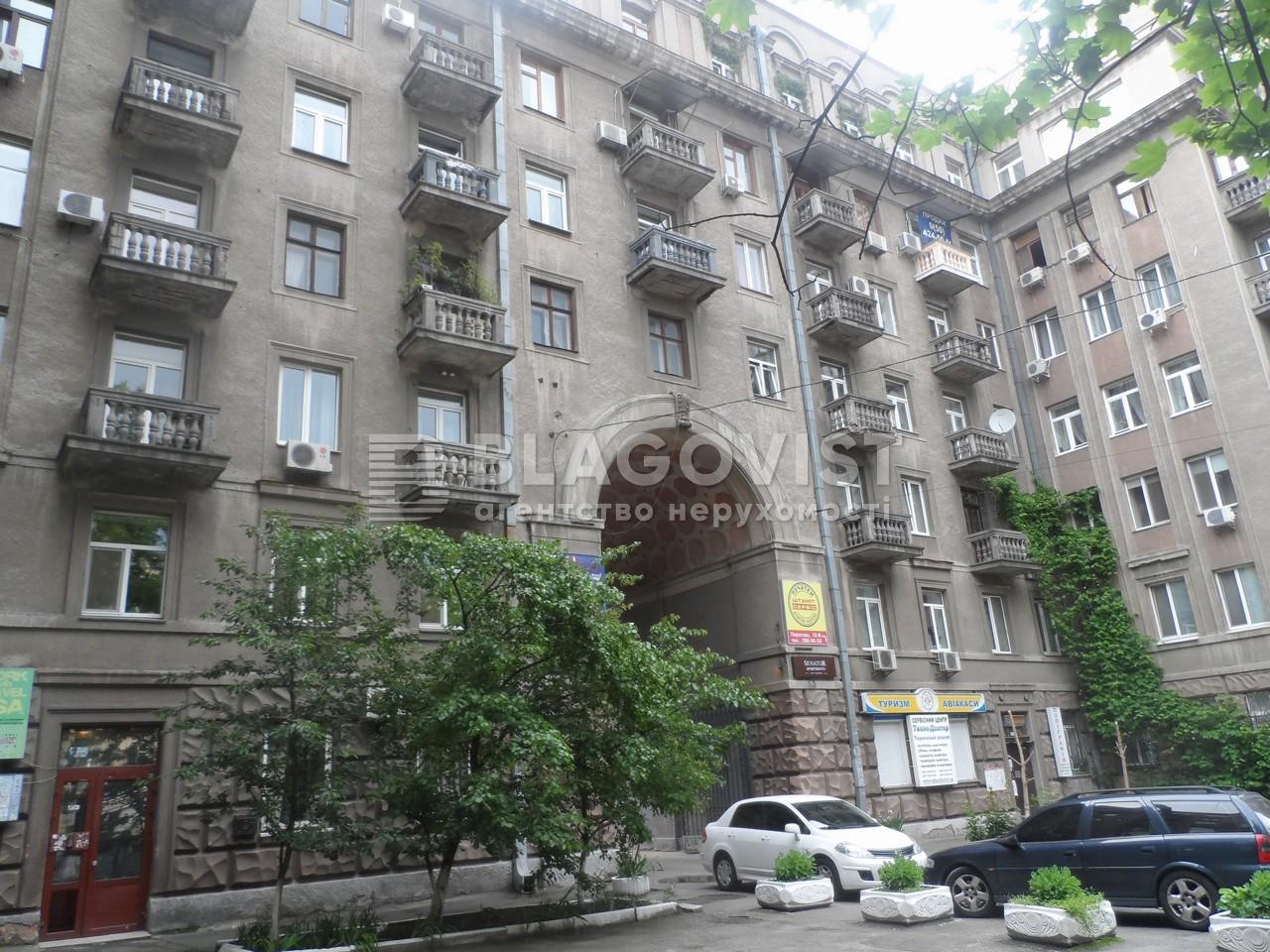 Квартира M-34708, Пирогова, 2, Киев - Фото 2