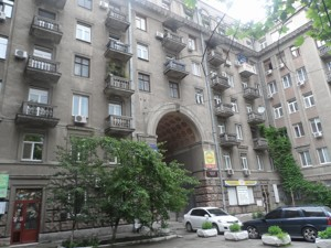 Квартира Пирогова, 2, Киев, R-33377 - Фото2