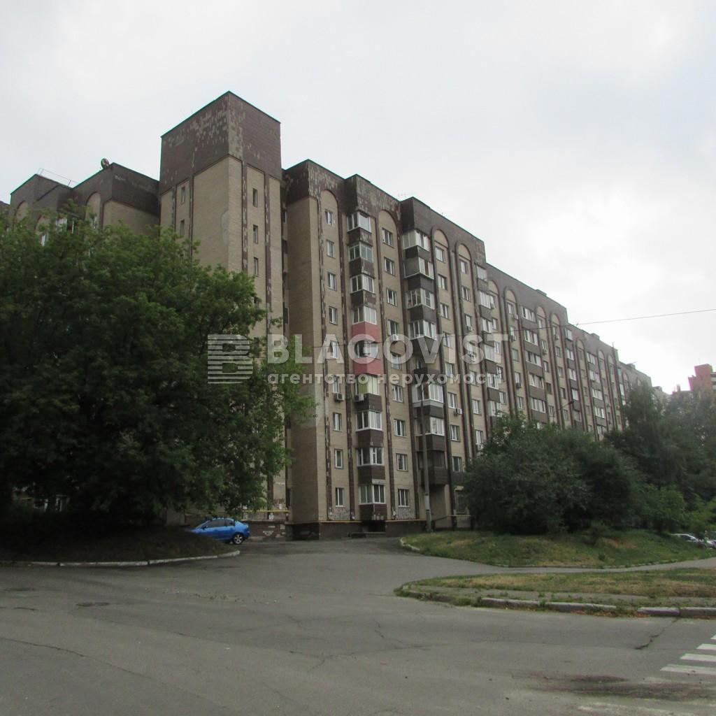 Квартира H-26142, Лобановского просп. (Краснозвездный просп.), 130, Киев - Фото 2