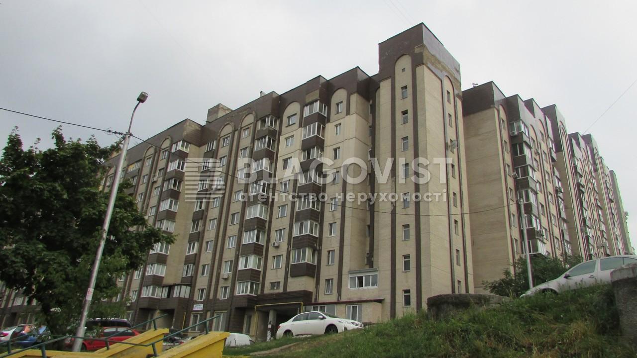 Квартира H-26142, Лобановского просп. (Краснозвездный просп.), 130, Киев - Фото 1