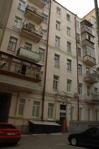 Квартира D-32082, Саксаганского, 131б, Киев - Фото 2