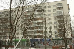 Apartment Golosiivskyi avenue (40-richchia Zhovtnia avenue), 126, Kyiv, Z-680240 - Photo3