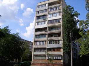 Квартира Волго-Донський пров., 2, Київ, Z-814907 - Фото
