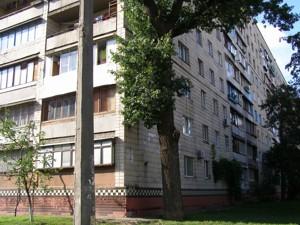 Квартира Волго-Донский пер., 2, Киев, Z-814907 - Фото2