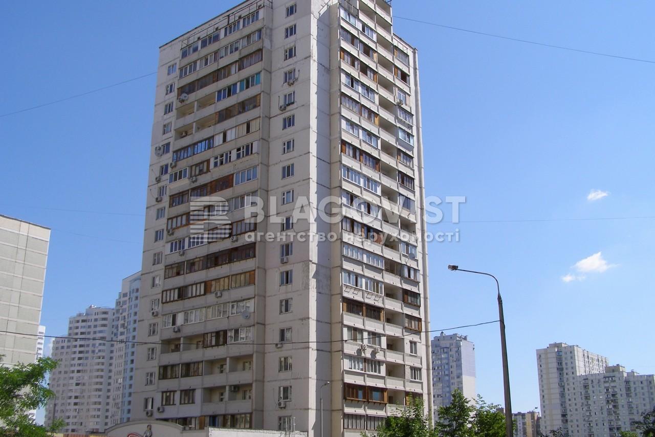 Квартира A-107603, Григоренко Петра просп., 3б, Киев - Фото 2