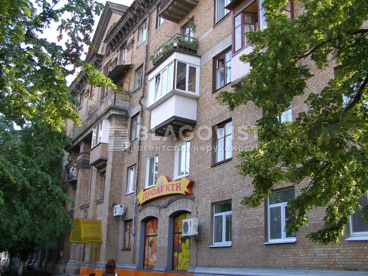 Квартира Z-776026, Пасхалина Юрия (Ильича), 10/5, Киев - Фото 1