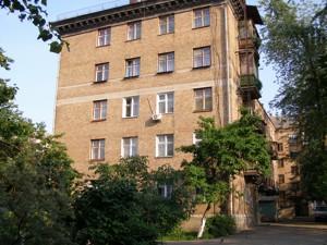 Квартира Z-776026, Пасхалина Юрия (Ильича), 10/5, Киев - Фото 2