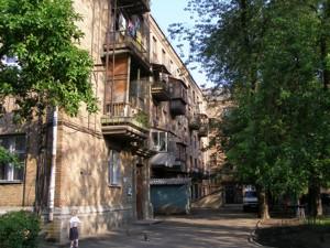 Квартира Z-776026, Пасхалина Юрия (Ильича), 10/5, Киев - Фото 4