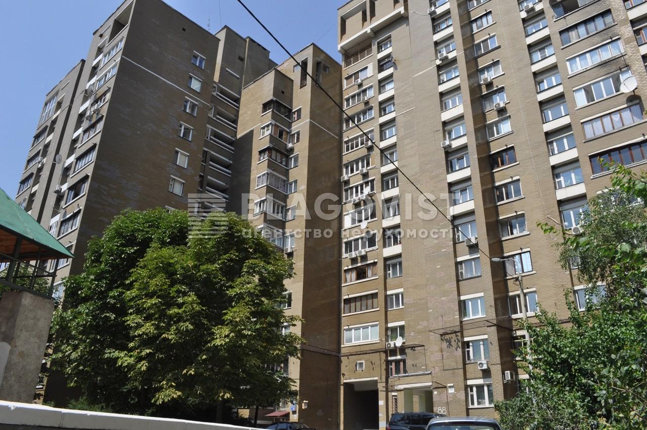 Квартира D-31482, Антоновича (Горького), 88, Киев - Фото 1