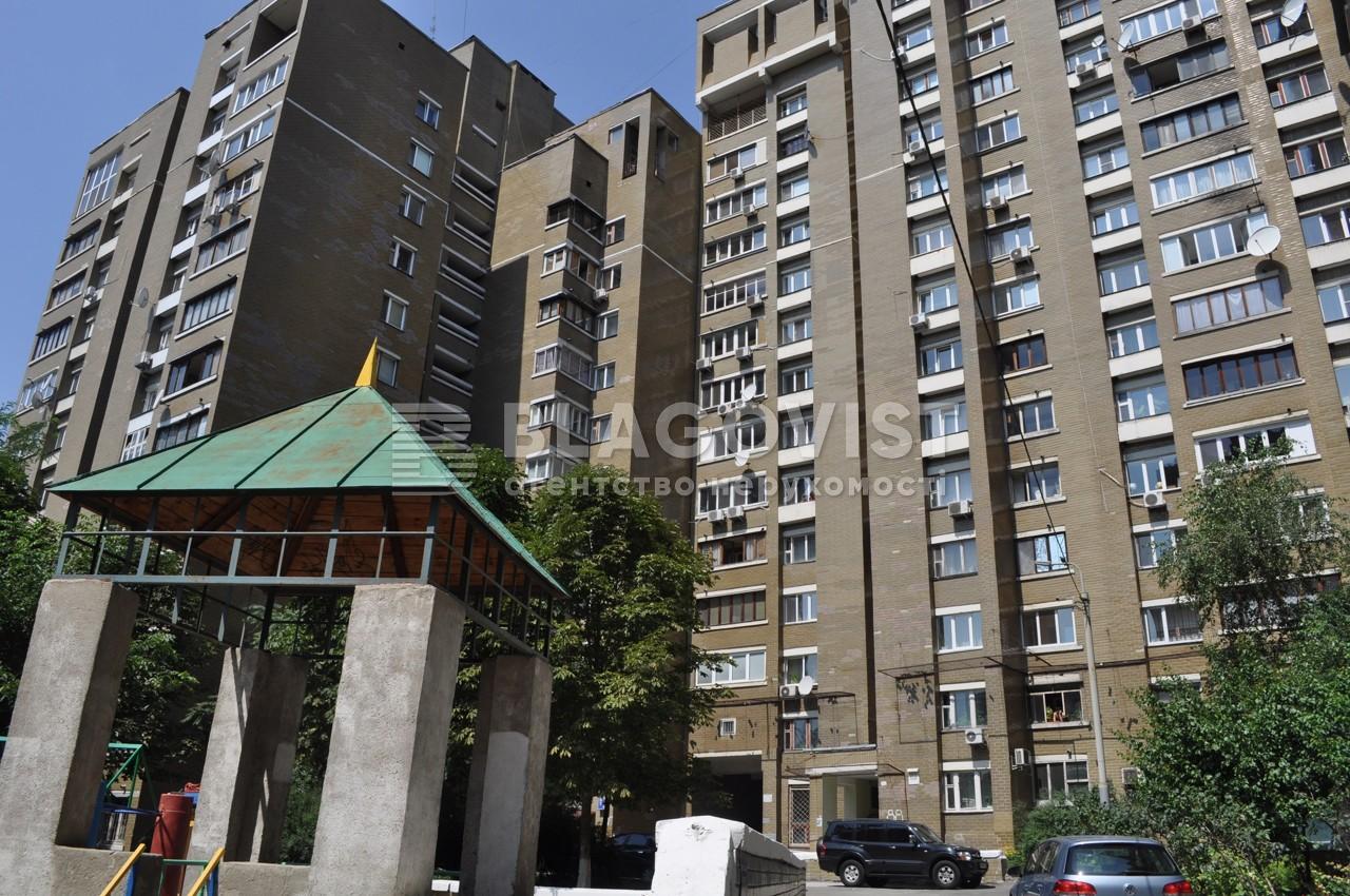 Квартира D-31482, Антоновича (Горького), 88, Киев - Фото 2