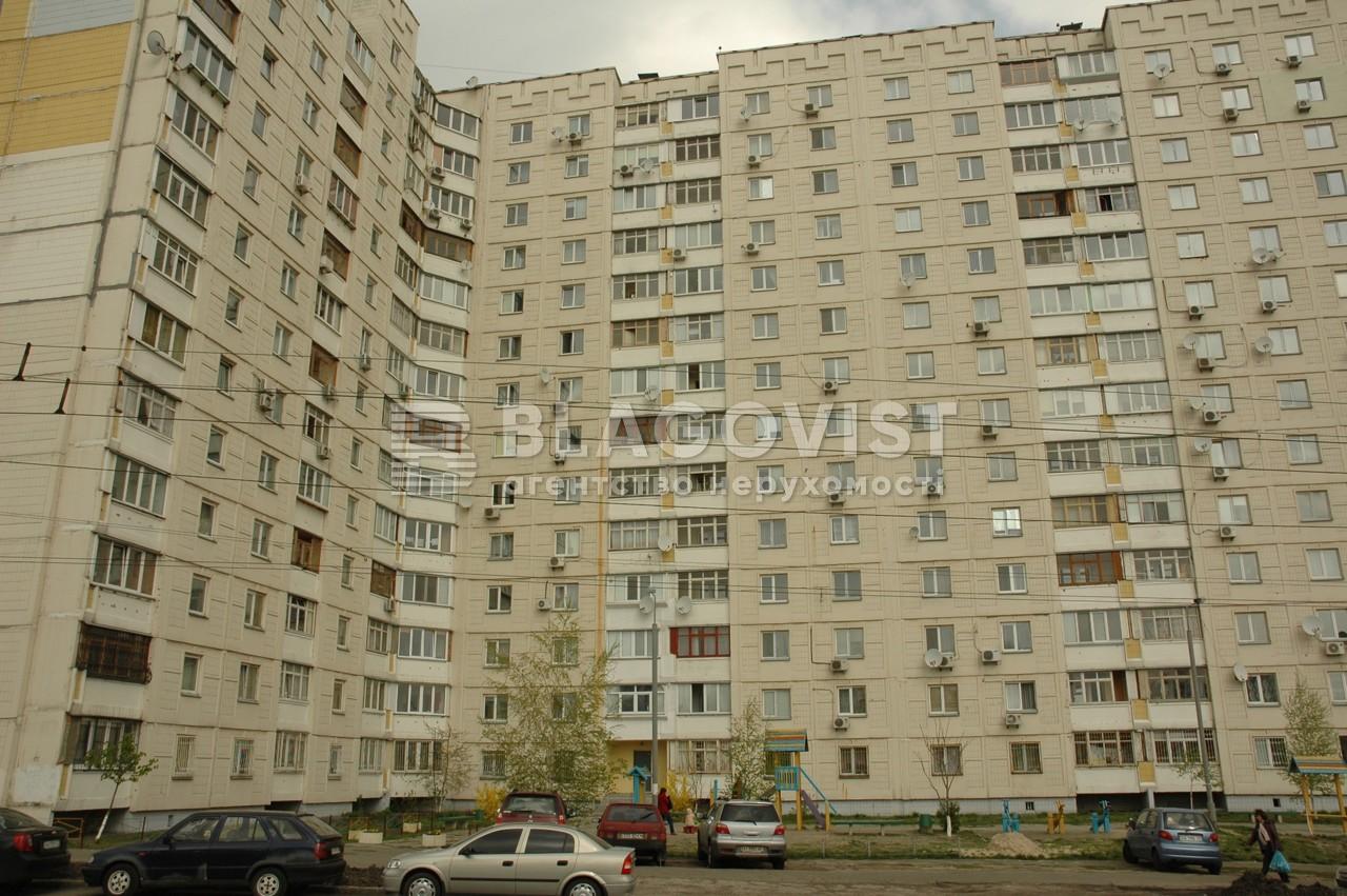 Квартира A-106916, Ернста, 2, Київ - Фото 2