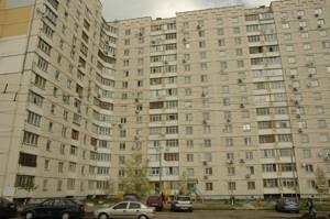 Квартира Ернста, 2, Київ, A-106916 - Фото 1