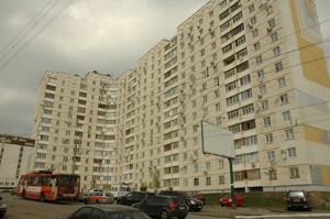 Квартира Ернста, 2, Київ, A-106916 - Фото 21