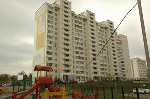 Квартира Ернста, 2, Київ, A-106916 - Фото 22