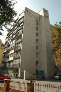 Office, Rybalska, Kyiv, F-31632 - Photo1