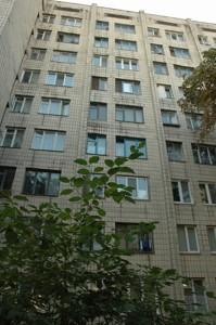 Нежитлове приміщення, F-31632, Рибальська, Київ - Фото 2