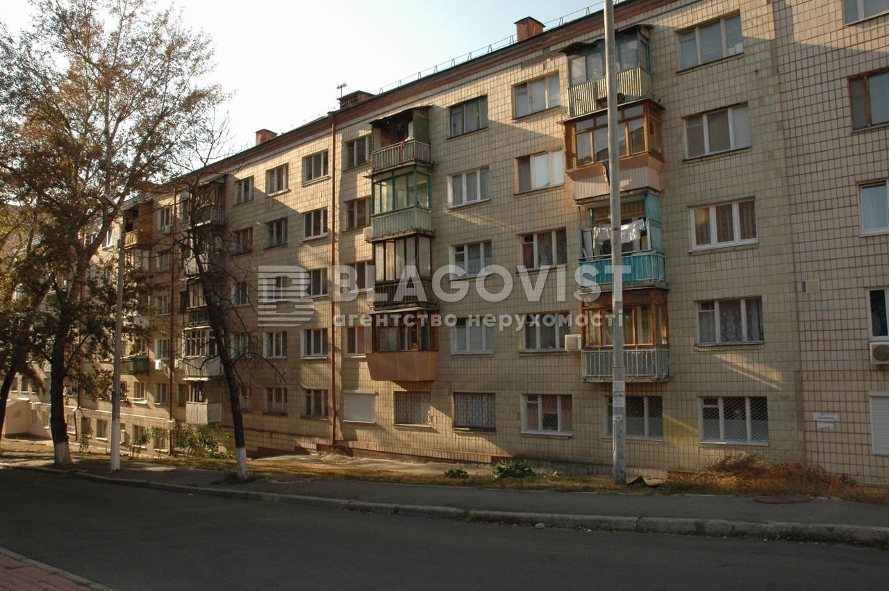 Квартира F-14367, Глебова, 4/10, Киев - Фото 1