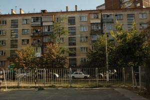 Квартира F-14367, Глебова, 4/10, Киев - Фото 3