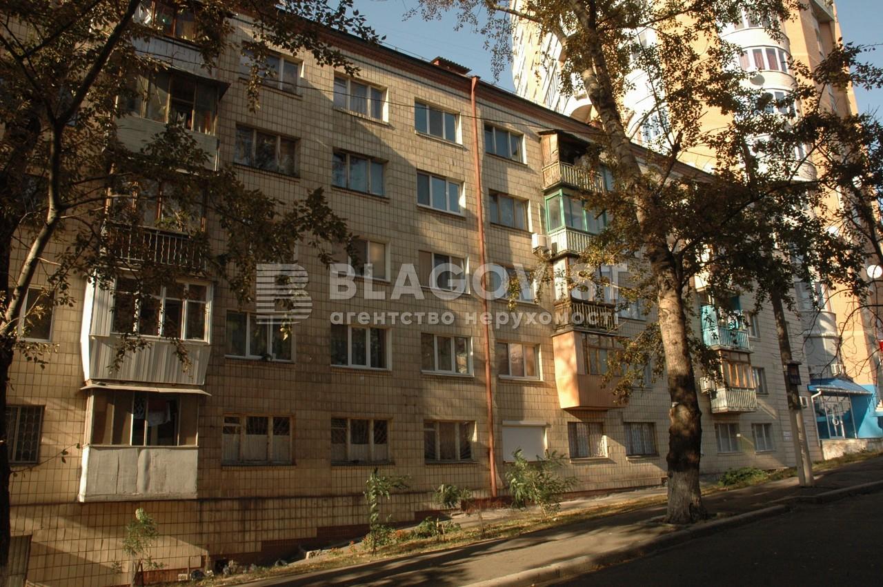 Квартира F-14367, Глебова, 4/10, Киев - Фото 2