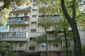 Квартира Борщагівська, 10а, Київ, Z-692329 - Фото2