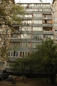 Квартира Багговутовская, 29, Киев, Z-543748 - Фото
